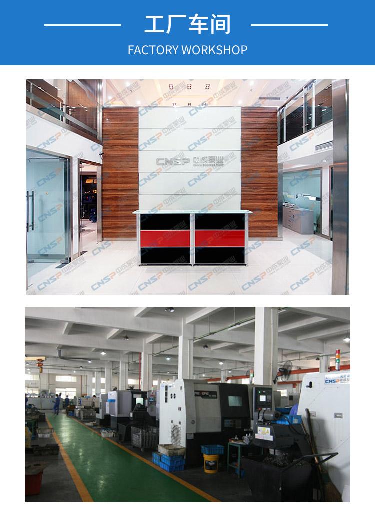 上海中成泵业单螺杆泵 G型污泥螺杆泵 厂家直销 现货直供 型号齐全示例图11