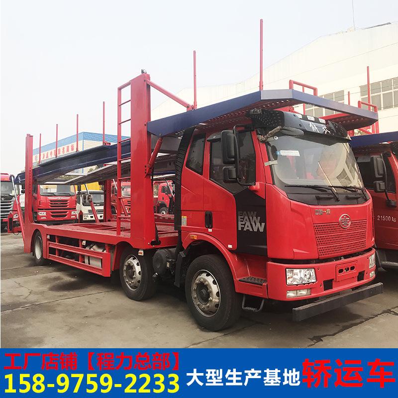 解放J6轎運車5位汽車運輸車大型生產工廠車輛運輸車生產龍頭企業示例圖12