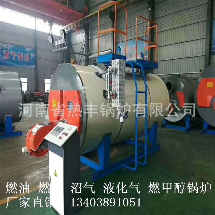江苏省2吨燃气蒸汽锅炉/江苏省2吨燃气蒸汽锅炉厂家示例图6