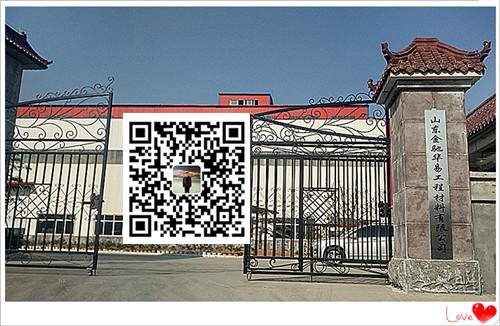 欢迎联系安徽淮北黑膜沼气池建设hdpe防渗土工膜生产厂家直销电话示例图11