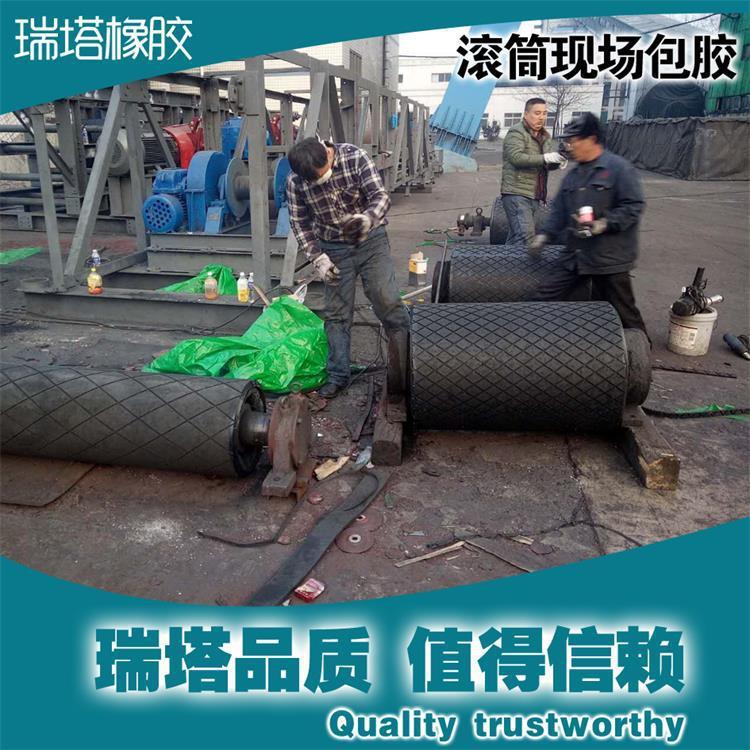 输煤系统滚筒包胶脱落处理示例图13