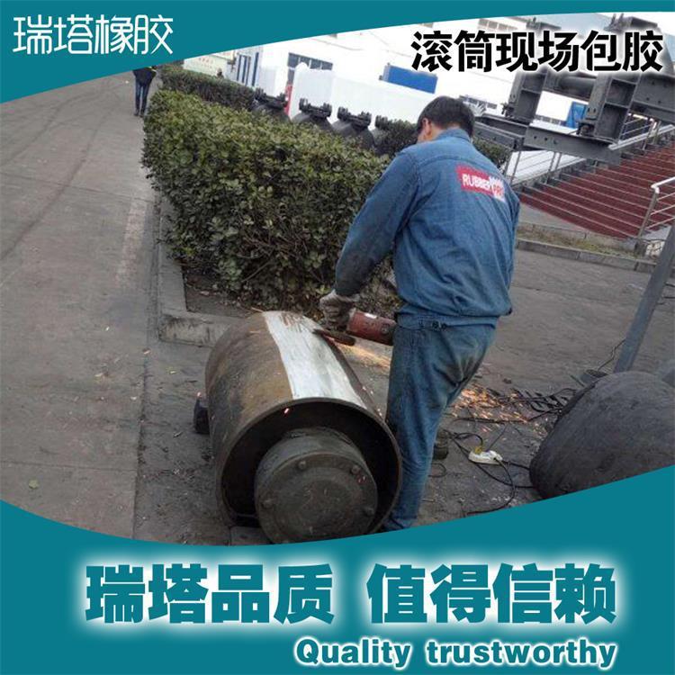 输煤系统滚筒包胶脱落处理示例图15
