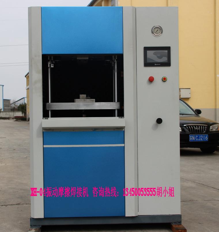 振动摩擦机 PP玻纤板焊接 压力桶防水气密焊接并代加工震动摩擦机示例图4