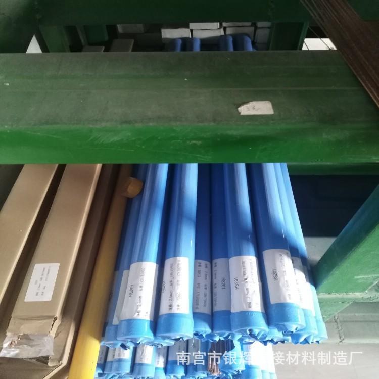 低温铝焊粉 焊水箱用铝钎焊熔剂 FBQJ201铝助焊剂示例图5