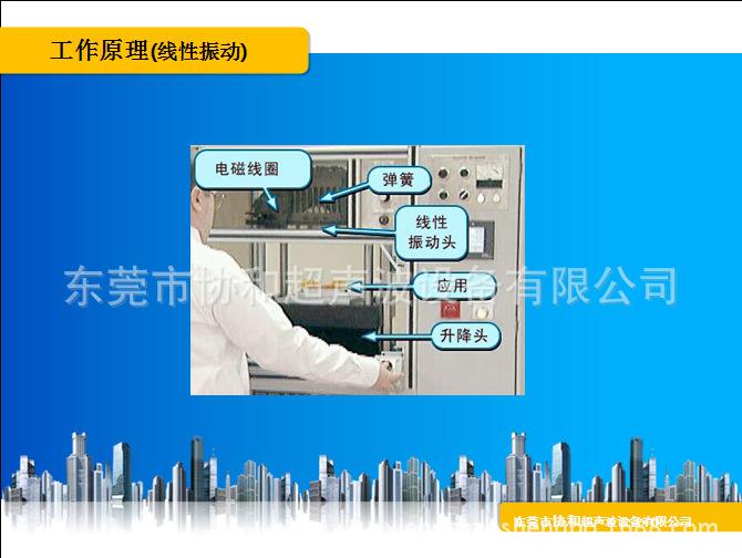 振动摩擦机 PP玻纤板焊接 压力桶防水气密焊接并代加工震动摩擦机示例图26