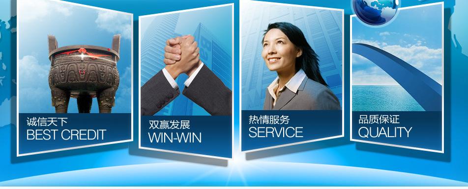 企业文化1