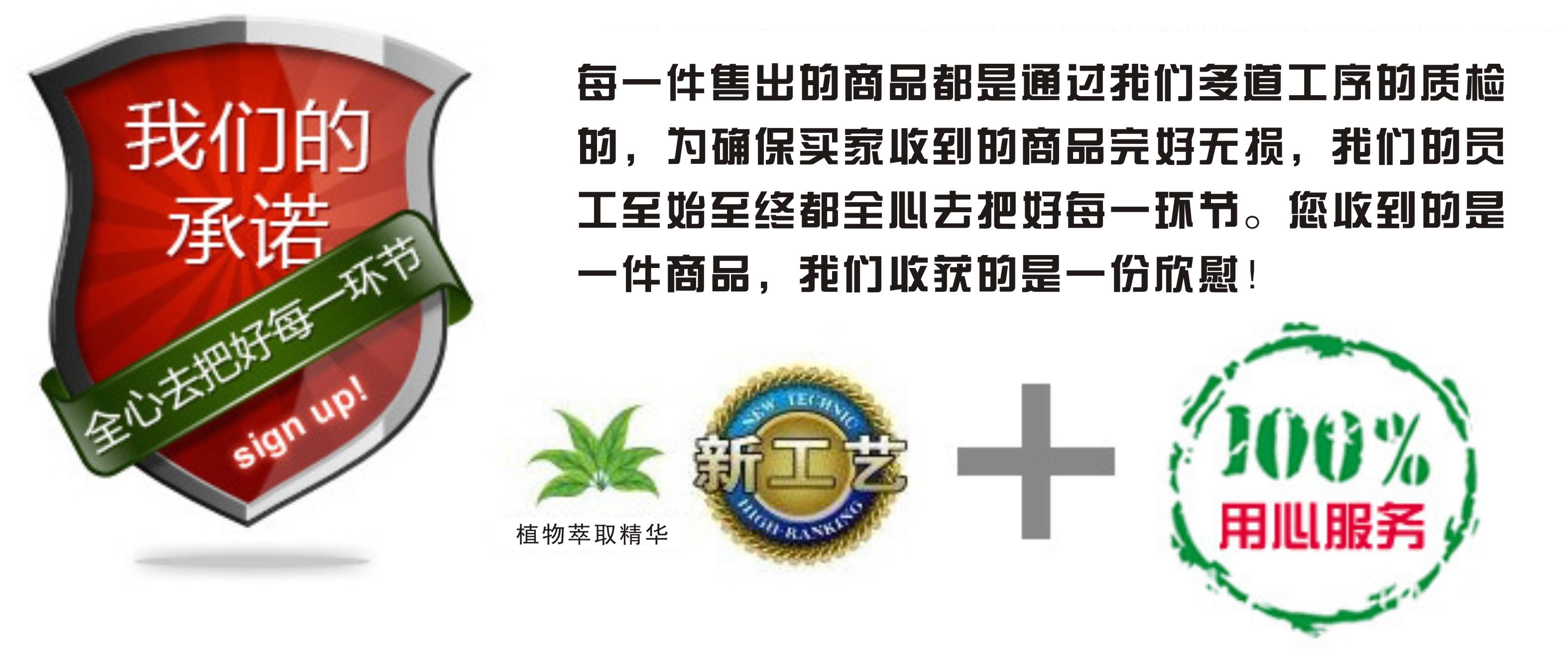 假葉樹提取物  魯斯可皂甙  純植物提取示例圖10