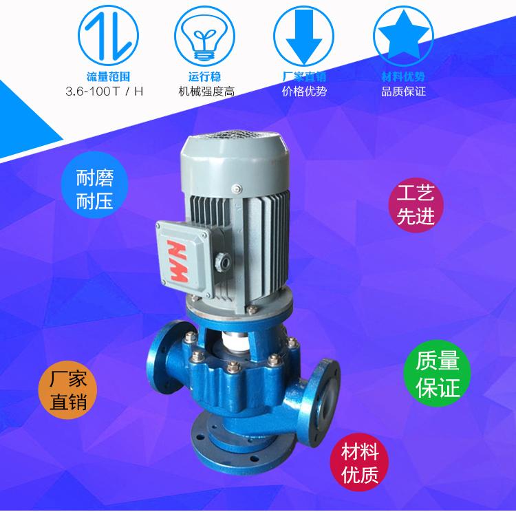 氟塑料管道泵GDF型 防腐蝕耐酸堿立式化工泵 襯四氟離心工業增壓泵示例圖2