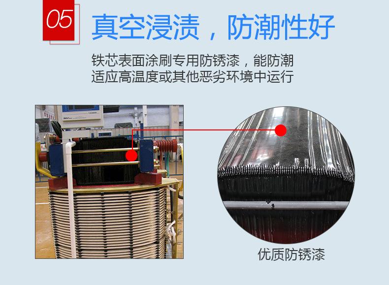 sgbh15干式变压器 非晶合金节能电力 H级绝缘电力变压器厂家直销示例图7