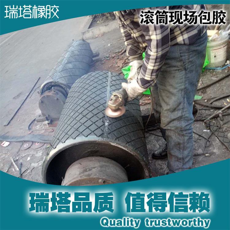 输煤皮带滚筒包胶施工及服务项目1示例图11