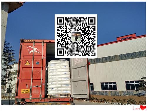欢迎联系安徽淮北黑膜沼气池建设hdpe防渗土工膜生产厂家直销电话示例图8