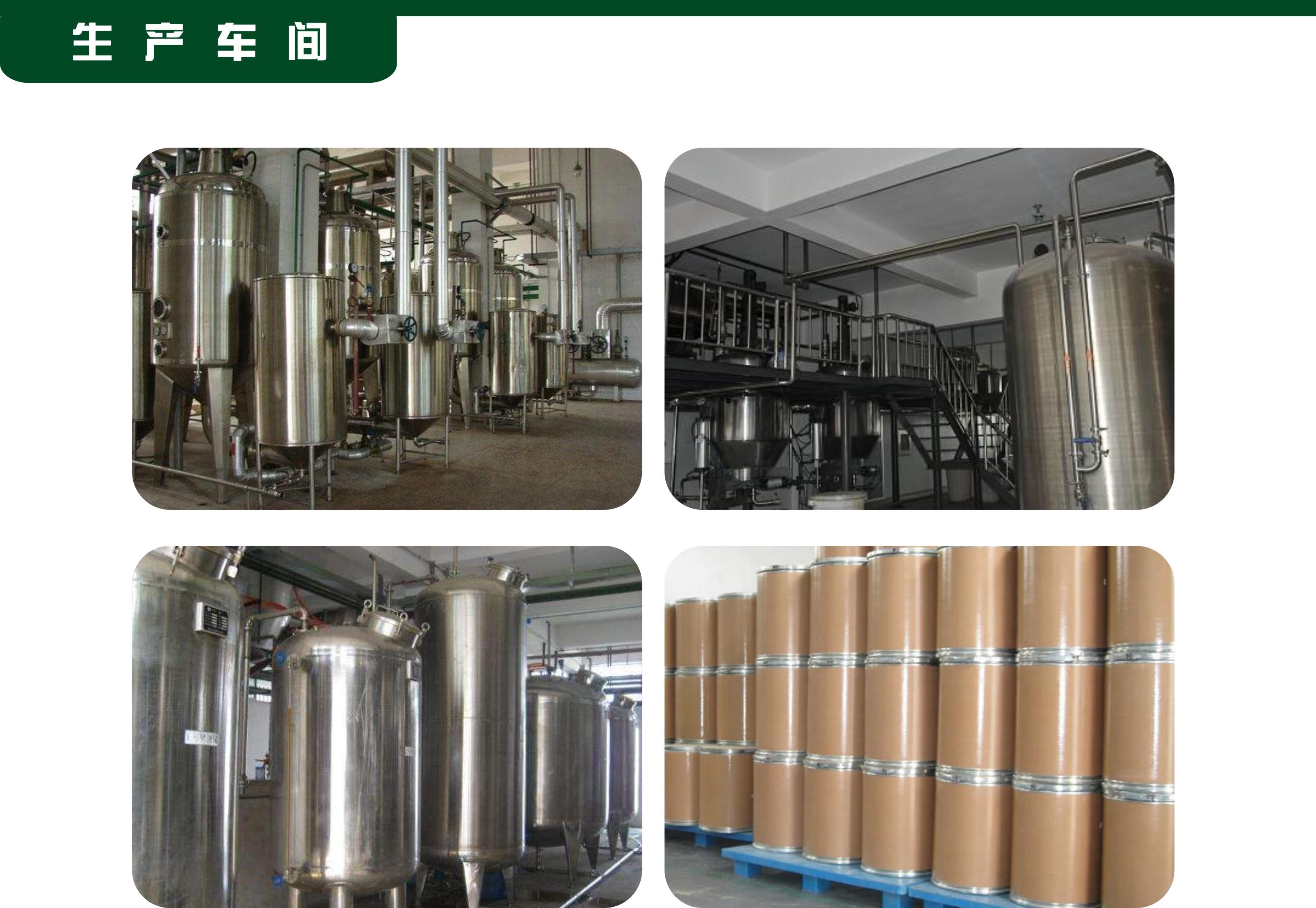 廠家供應小白菊提取物 小白菊內酯示例圖5