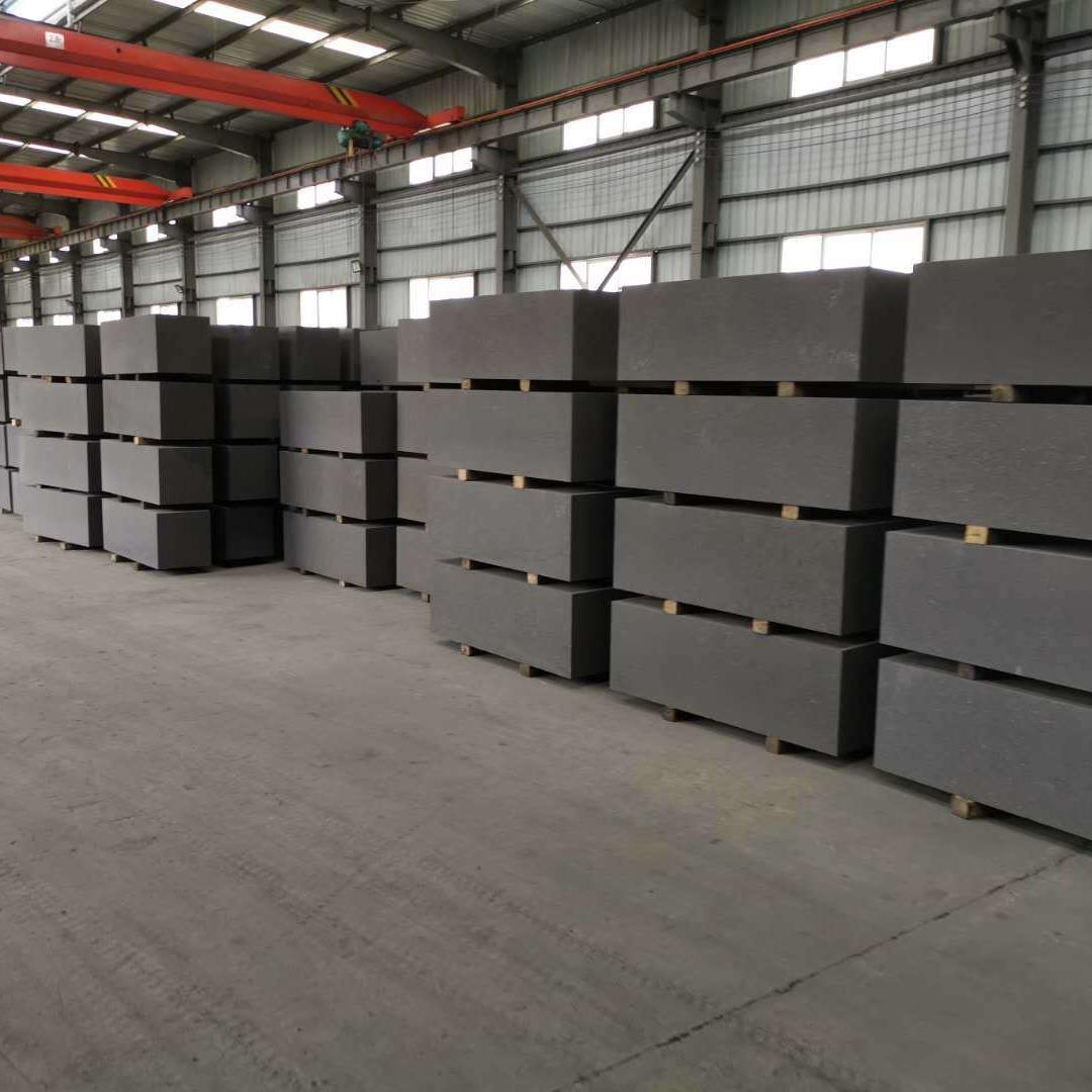 石嘴山市電爐碳磚  專業供應電爐碳磚 優質電爐碳磚廠家直銷優質價格