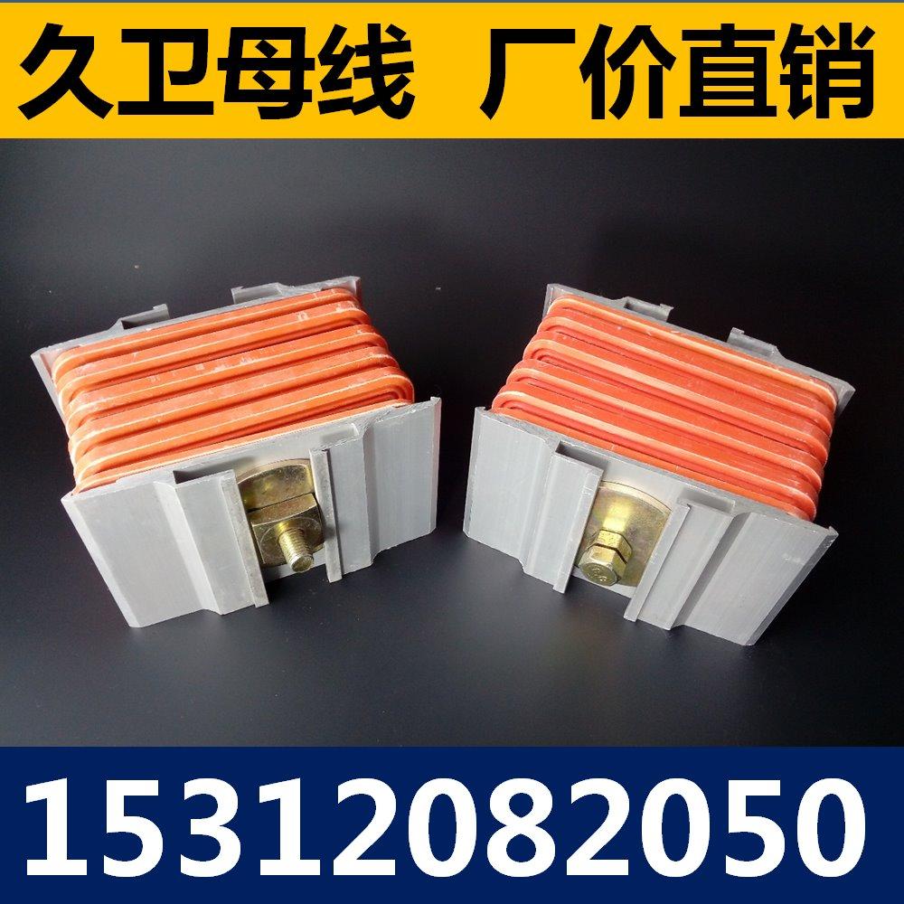 密集型母线槽 封闭式密集型母线槽配件 生产厂家 报价直销