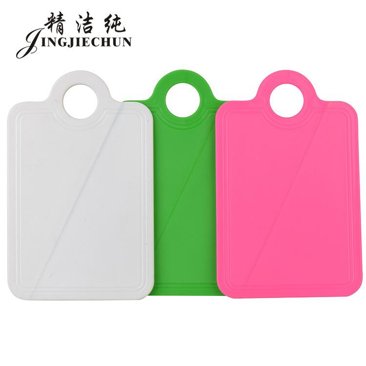 廠家直銷 長方型塑料菜板 防滑抗菌砧板切水果板 野外工具