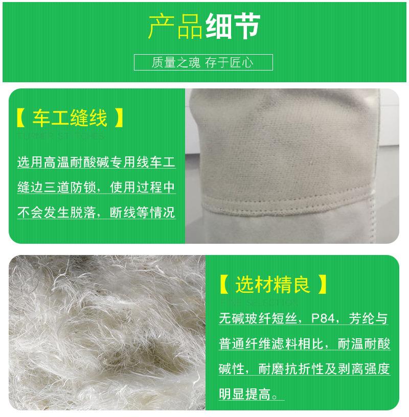 中碱玻纤机织布滤袋  玻纤机织布滤袋 沥青搅拌站滤袋 无碱玻纤毡示例图5