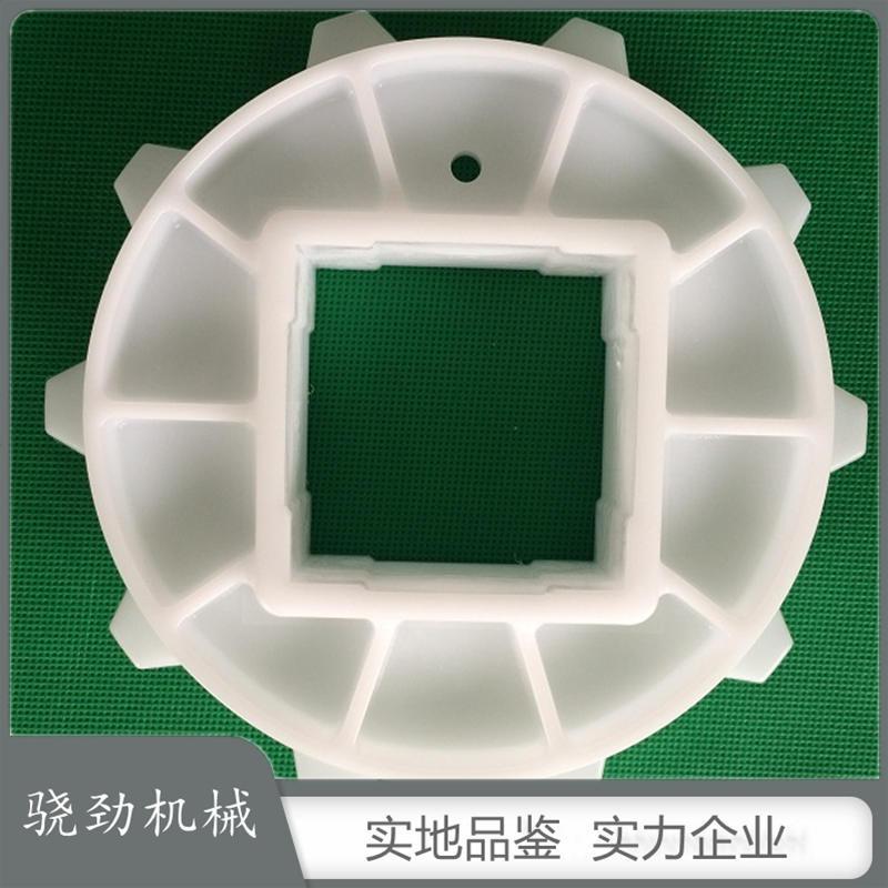 塑料網帶齒輪 400網帶齒輪 滾珠網帶鏈輪 機加工尼龍齒輪 模塊傳送帶鏈輪