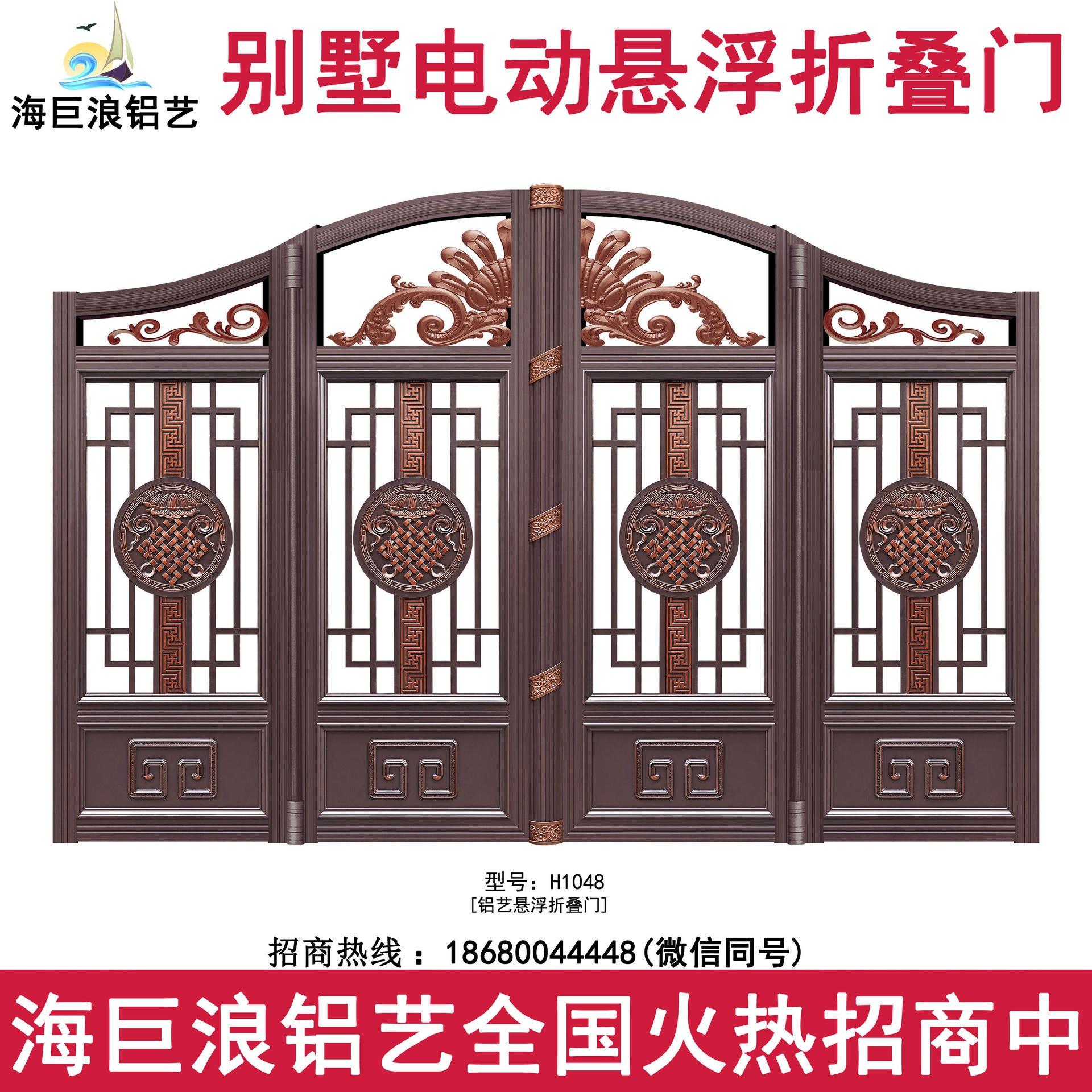 鋁合金別墅折疊門 小區入戶門生產廠家 別墅電動懸浮折疊門