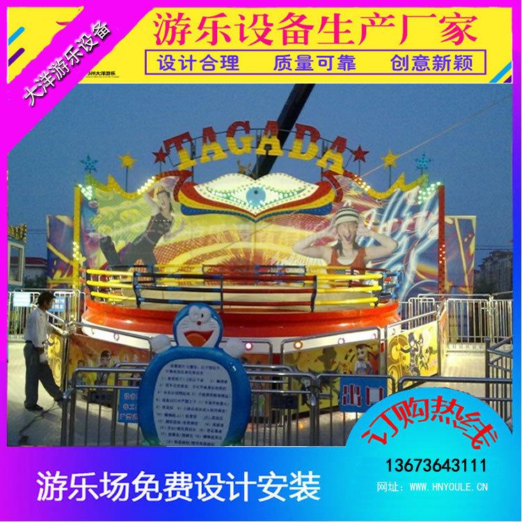 迪斯科转盘儿童游乐设备_厂家直销大型24座迪斯科转盘_郑州大洋示例图3