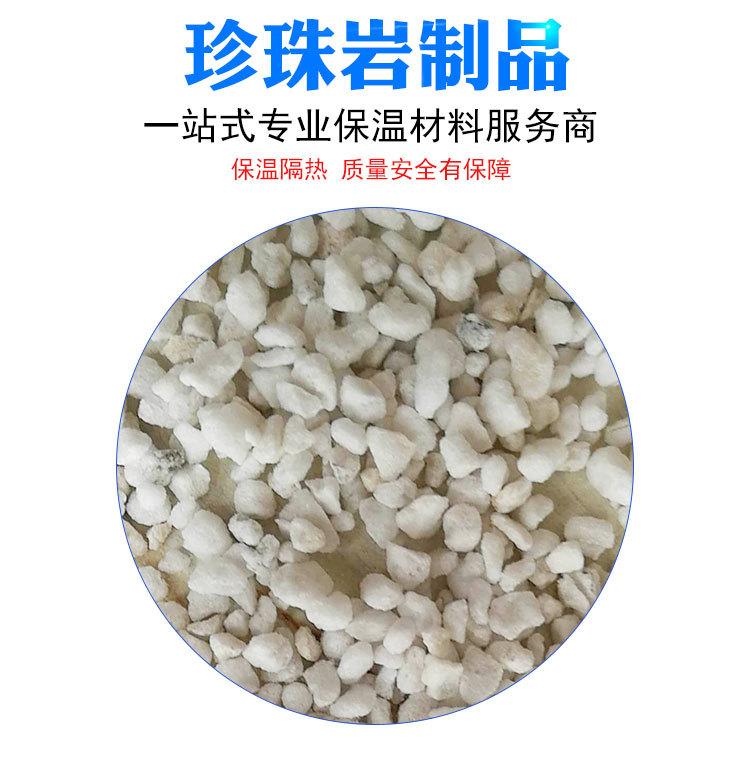 园艺珍珠岩批发园艺大颗粒营养土种植苗圃无土栽培园艺大颗粒示例图2
