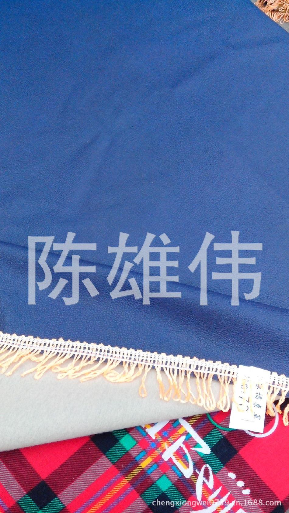 厂家供应皮革七星彩票开奖平 加厚皮子桌罩 皮子桌罩销售示例图3
