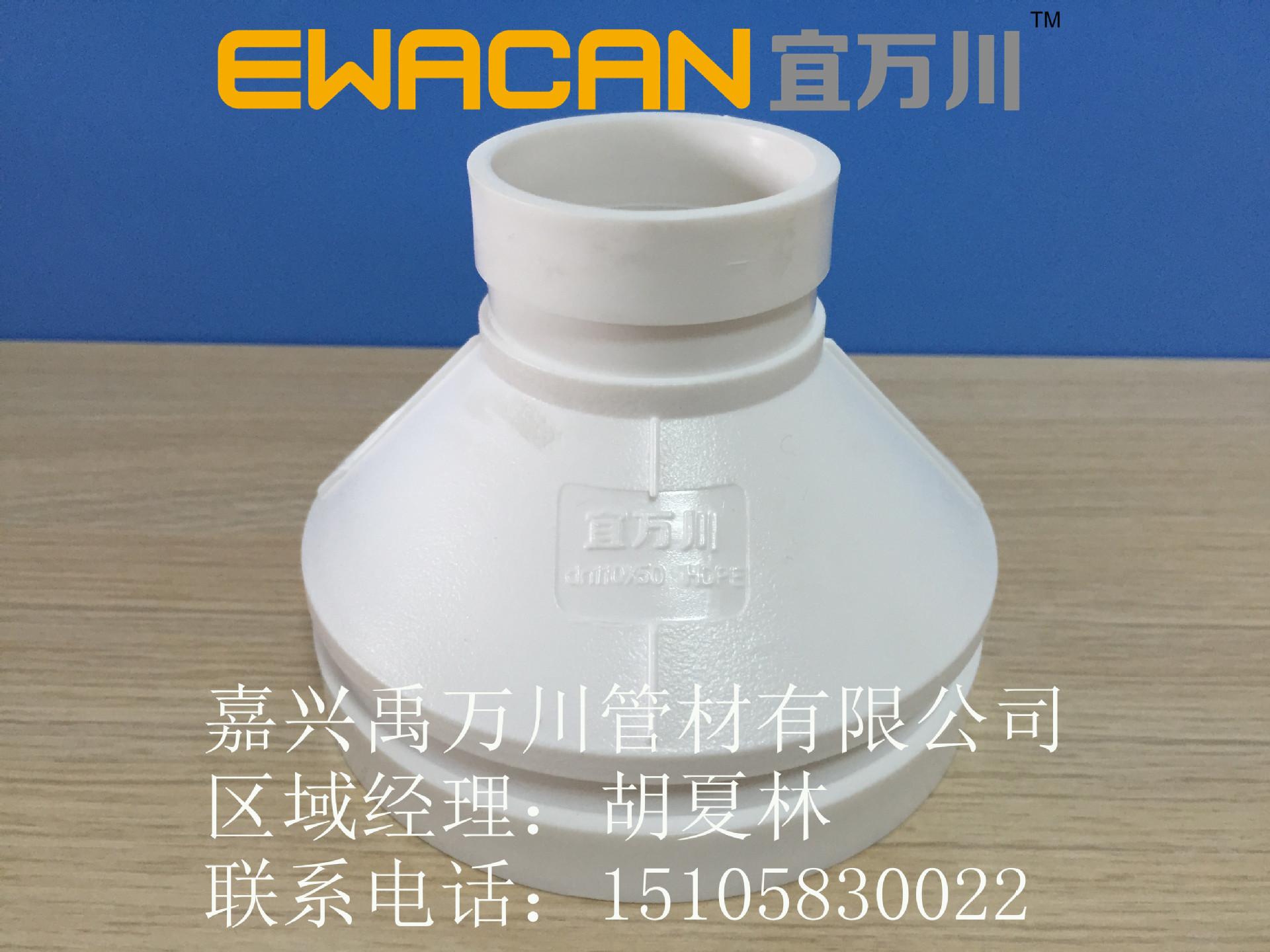 沟槽式HDPE超静音排水管,HDPE沟槽静音排水管,FRPP法兰静音排水示例图7