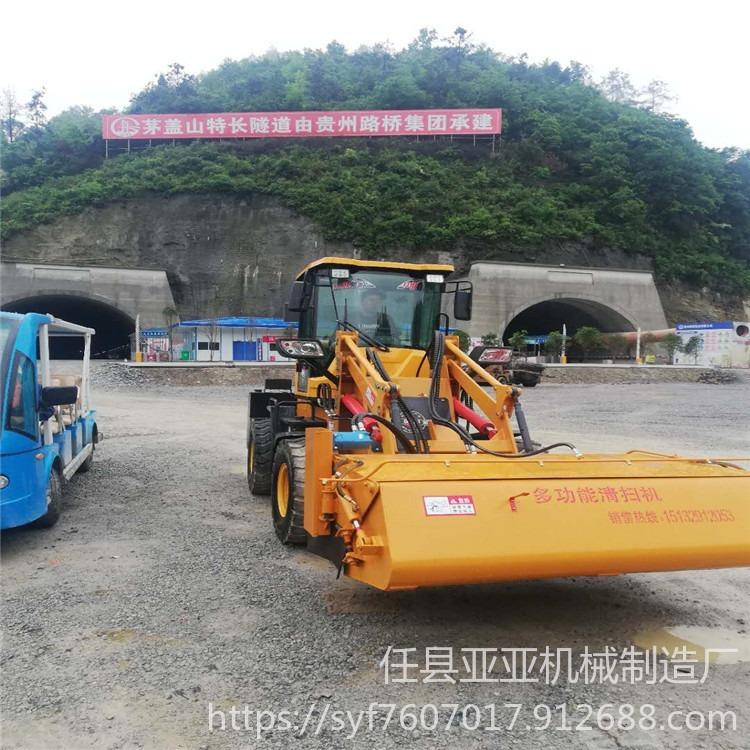 亞亞機械YFS75施工清掃車,滑移裝載機清掃機,掃地車系列產品生產廠家