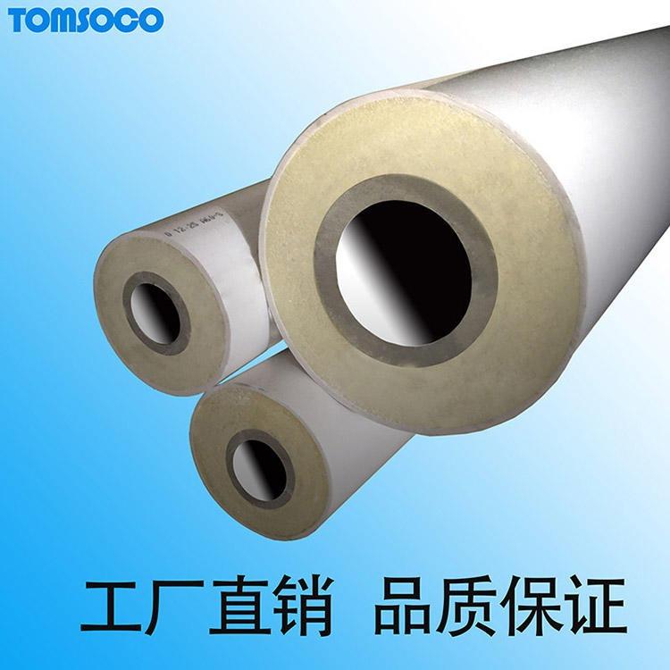 東莞托姆 生產銷售 整體式預制保溫管道 優質塑料  精工制造 TOM-5090LP 鄭州不銹鋼復合管