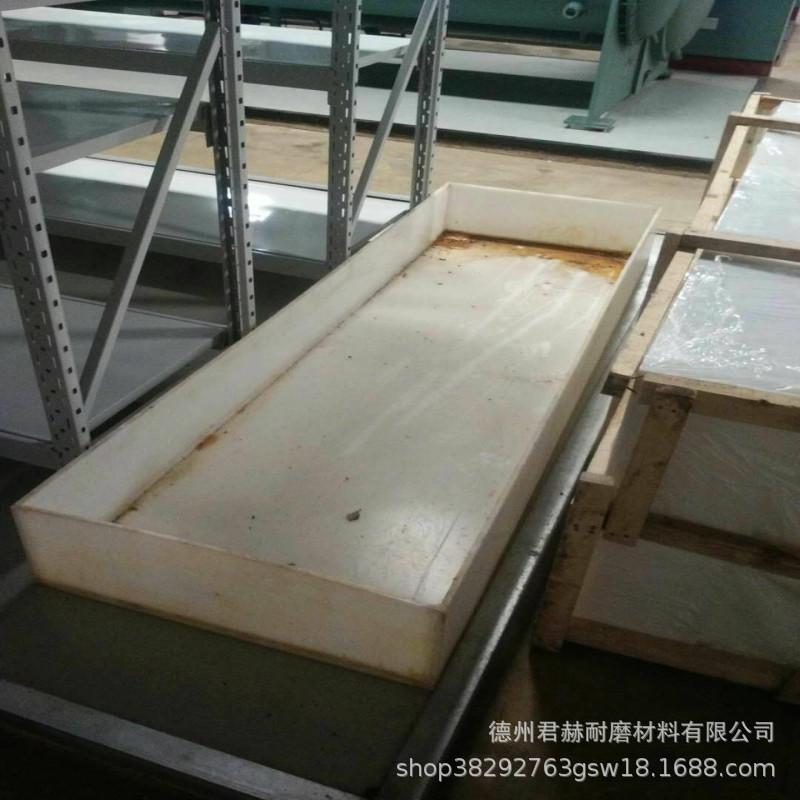 易焊接白色聚丙烯板 耐酸碱耐腐蚀pp PE板材 电镀槽定做水箱示例图7