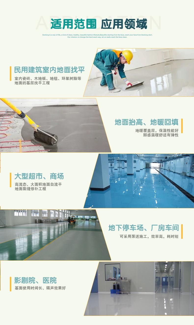 武汉石膏砂浆厂  地面找平石膏自流平砂浆 石膏自流平生产厂家示例图8