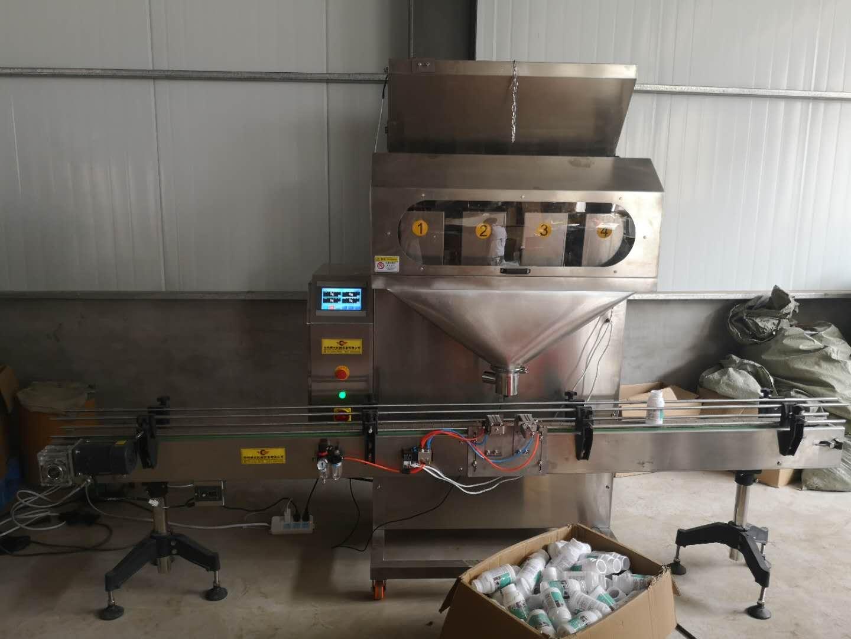 雜糧顆粒包裝機 自動顆粒包裝機  麟源機械LY-KL  型號齊全