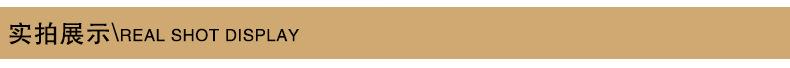 廠家直銷噴水大提花滌綸面料 供應高檔全滌提花箱包里布里料示例圖10