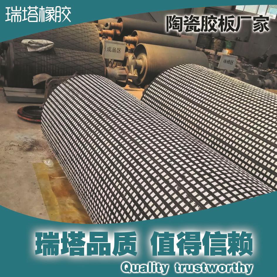cn层滚筒包胶胶板 耐磨冷硫化cn层滚筒包胶胶板厂家示例图20