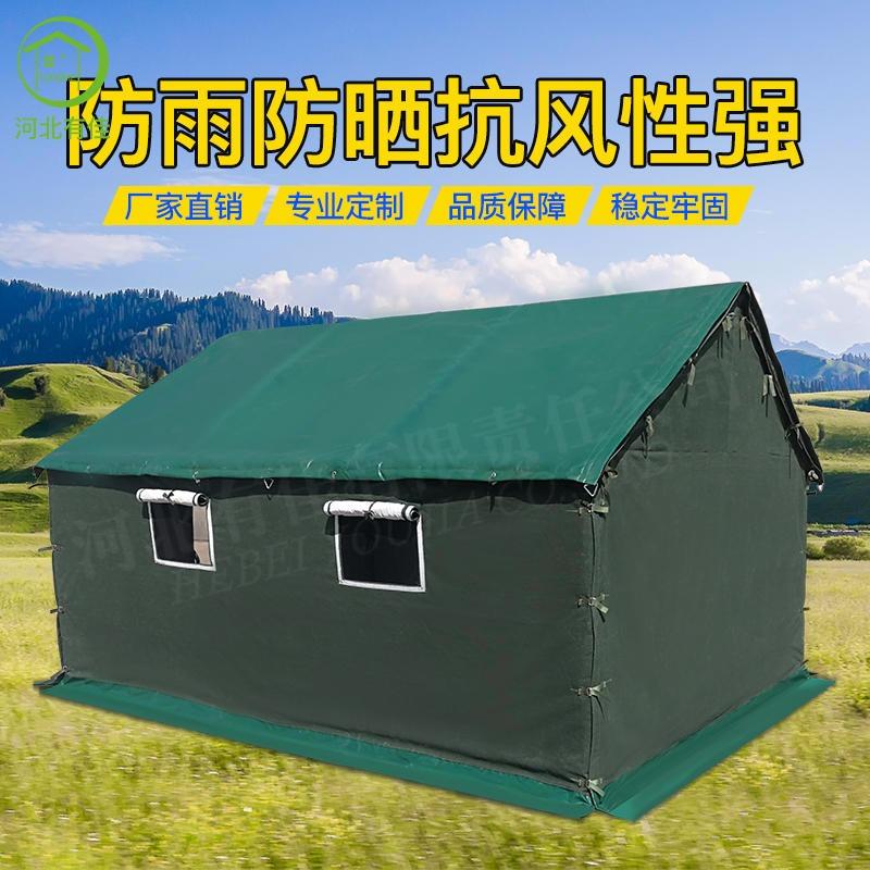 施工帳篷 加厚鋼管超強防水工地帳篷戶外棉帳篷工程帳篷