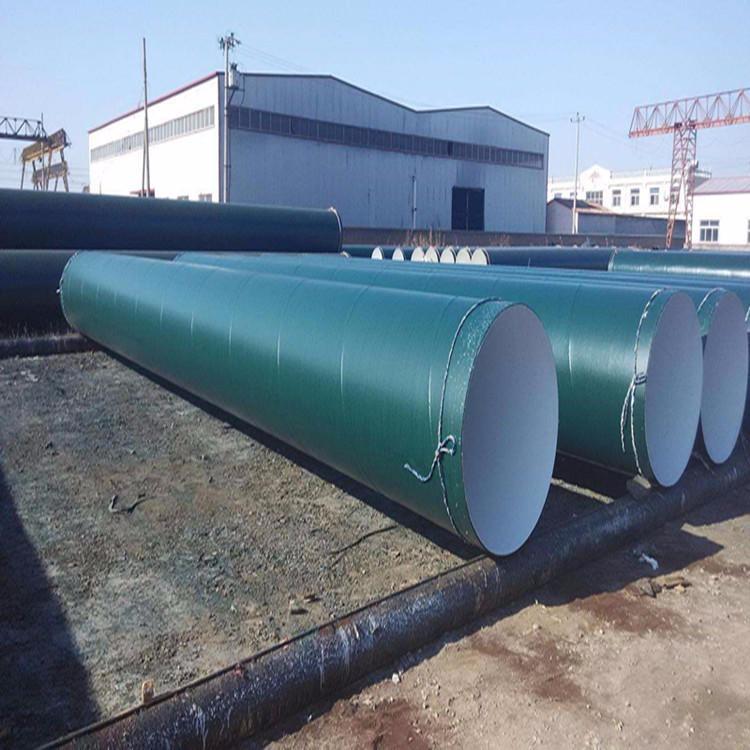廠家供應 無毒IPN8710防腐鋼管  輸水用防腐鋼管  市政飲水防腐管道  量大從優