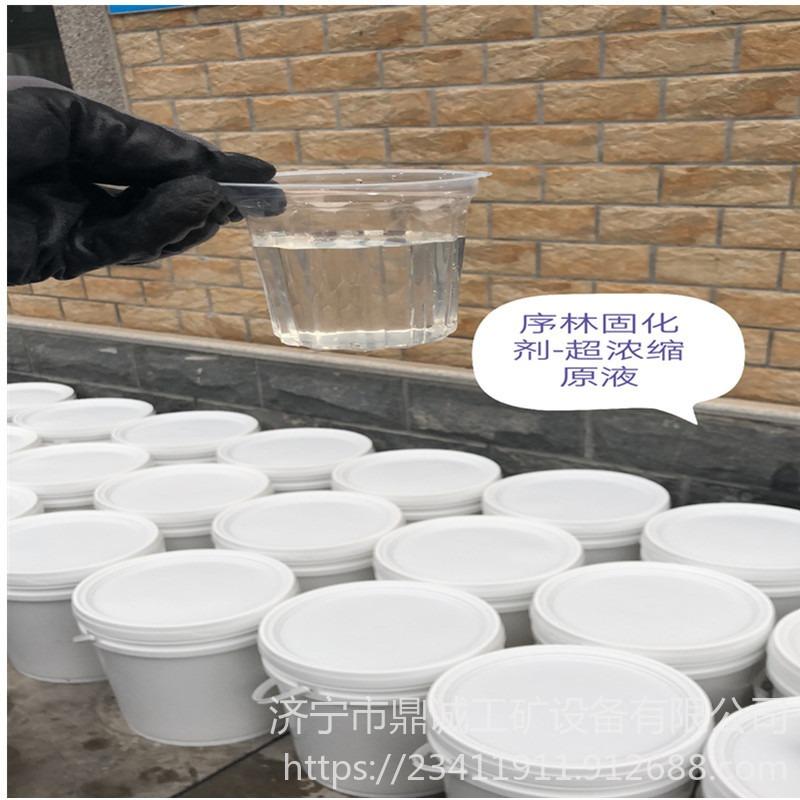 混凝土密封固化劑 地坪固化劑 水泥地面固化劑批發