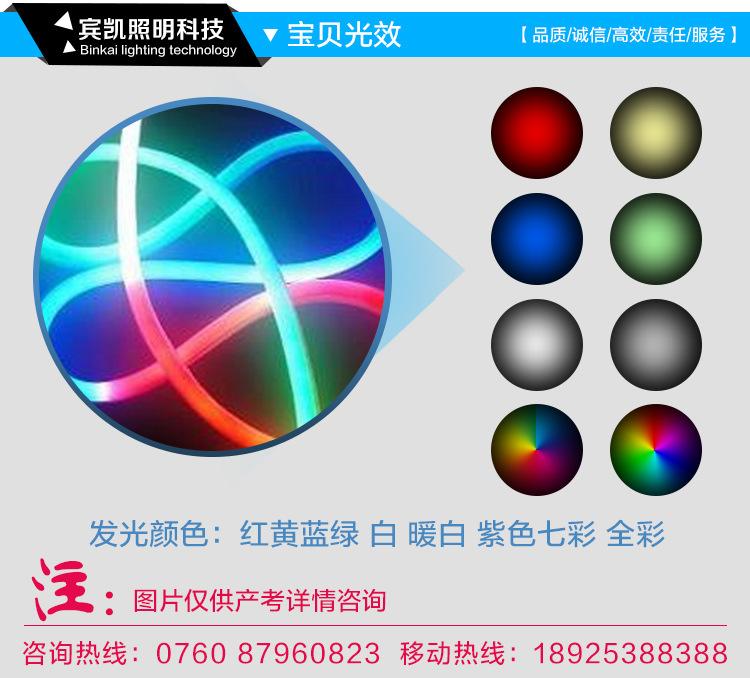 七彩线条灯外控线条灯条形线条灯示例图8