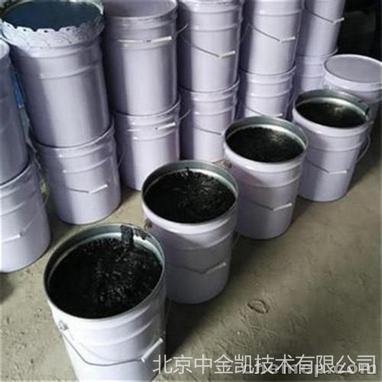 厂家销售 北京昌平环氧沥青防腐漆  管道防腐走吧沥青漆 中金凯