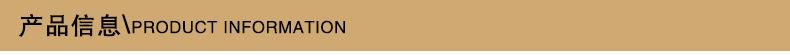 廠家直銷噴水大提花滌綸面料 供應高檔全滌提花箱包里布里料示例圖3