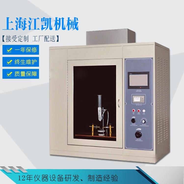 厂家直销 不锈钢灼热丝试验机 塑料燃烧阻燃类试验机