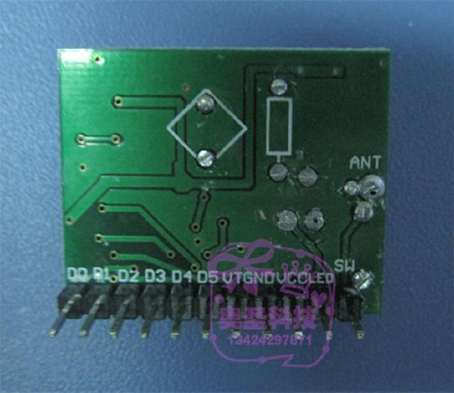 AU-XX06-5V超再生6路解碼接收模塊 學習碼9個針腳 315/433m頻率