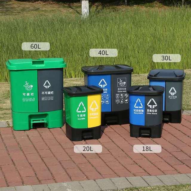 20L,40L,60L双胞胎垃圾桶,户外分类垃圾桶,脚踏连体厨余垃圾桶