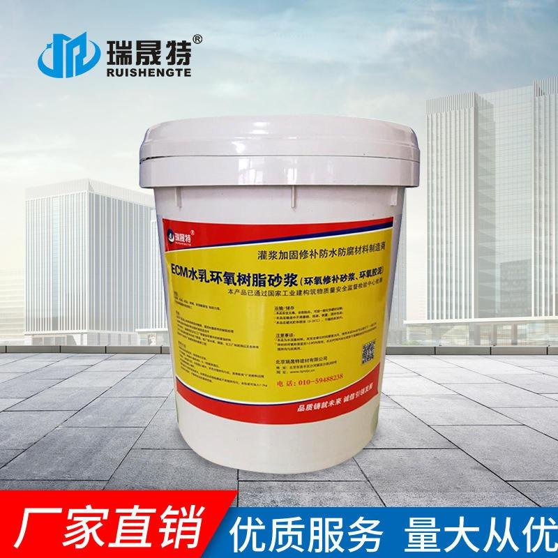 環氧樹脂砂漿 耐酸堿環氧樹脂砂漿