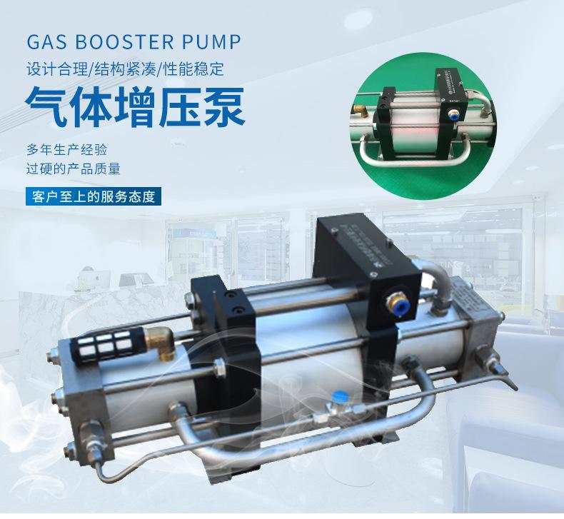 山东欣诺厂家销售工业气体增压泵 耐用保压好 小型气驱气体增压泵示例图1