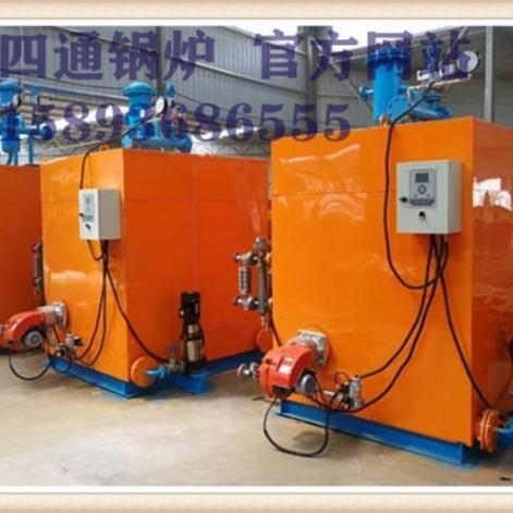 蒸汽發生器 釀酒專用鍋爐 燃油氣蒸汽鍋爐 生物質蒸汽發生器 太康四通鍋爐