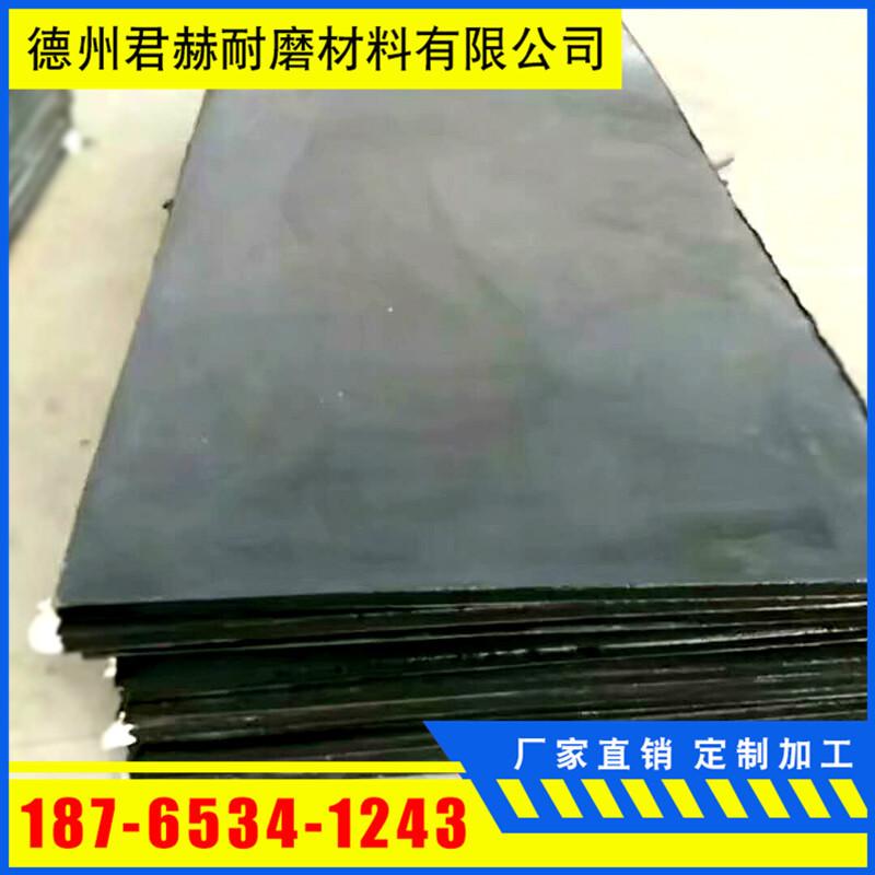 厂家直销MC浇铸白尼龙板 耐磨自润滑尼龙板 含油尼龙板示例图13