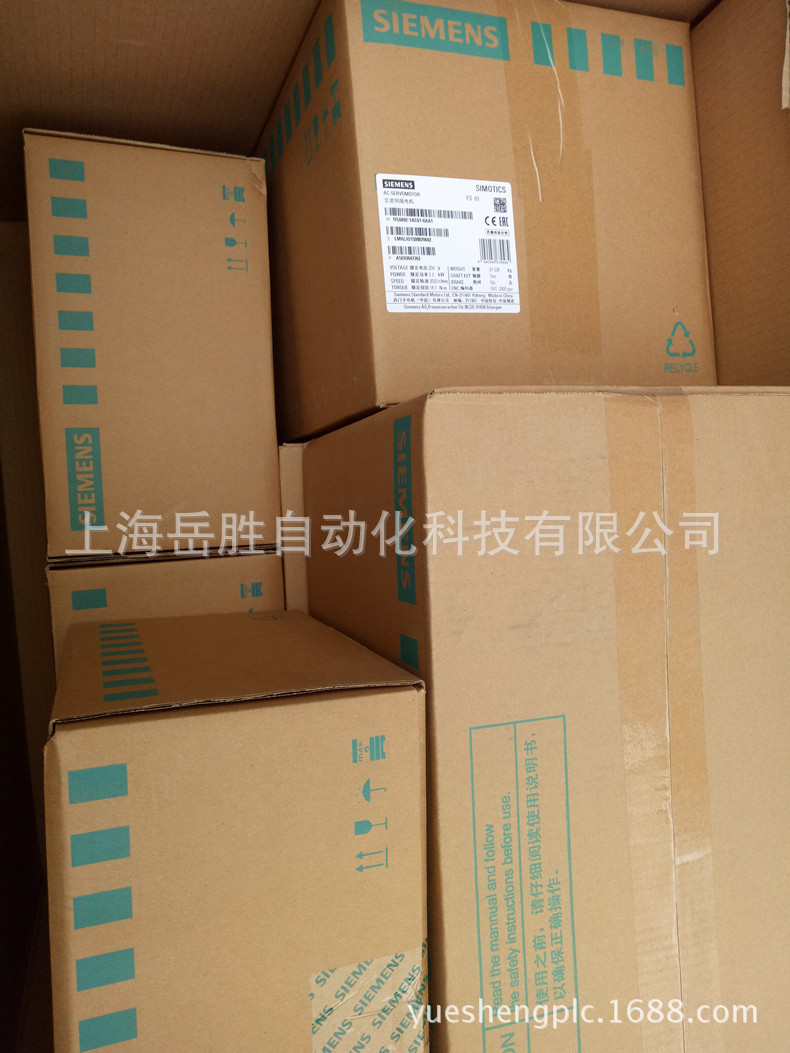 6AV21448MC100AA0西门子触摸屏面板6AV2144-8MC10-0AA0示例图9