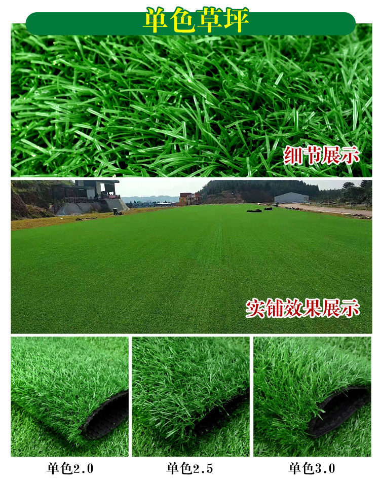 仿真草坪人造草 假草坪地毯 幼兒園彩色草皮人工塑料假草綠色戶外示例圖13