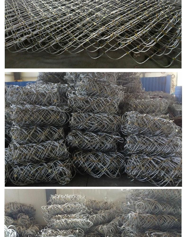 主動防護網國標 GPS1型國標邊坡防護網主動柔性鋼絲繩網 現貨銷售示例圖9