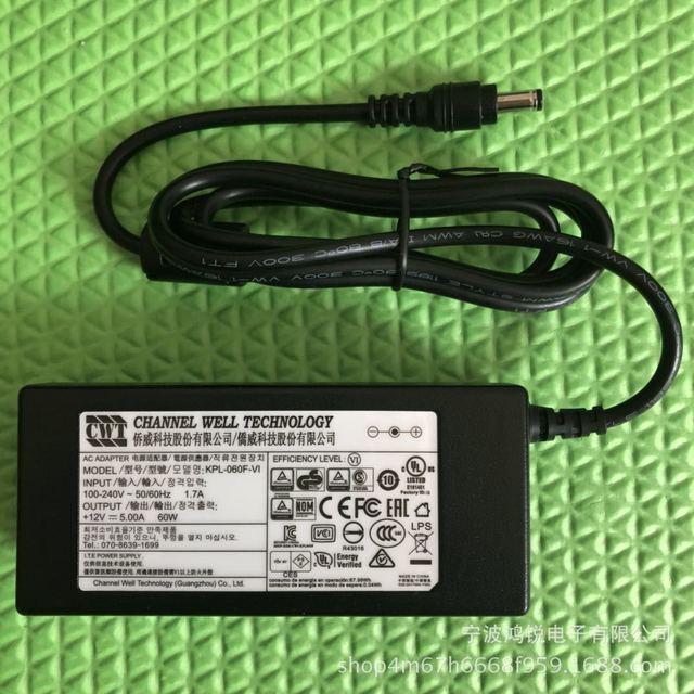 电源适适配器侨威更新产品六级能效60W12V5A线材118518号1200mm